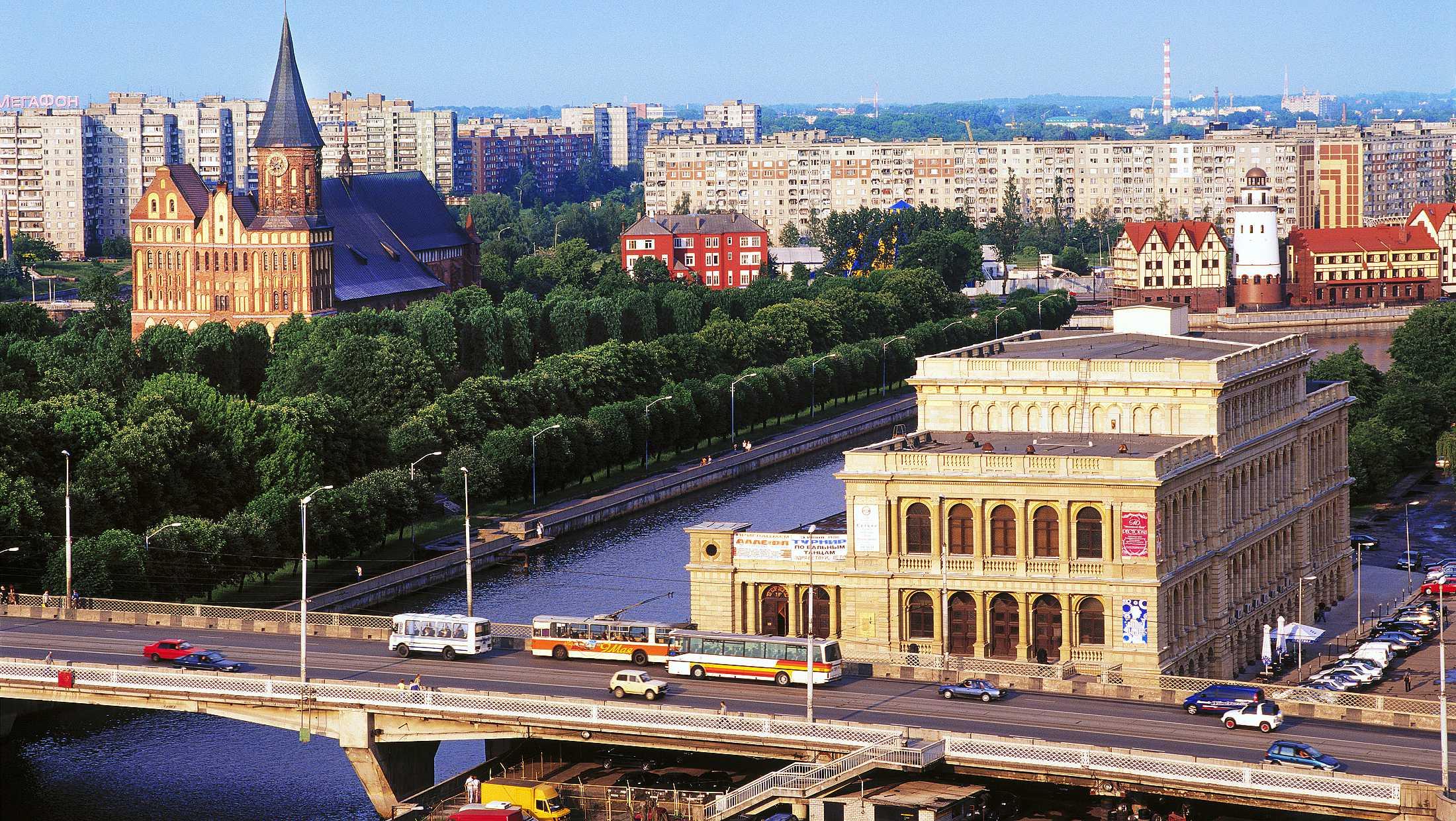 Возвращение в Калининград